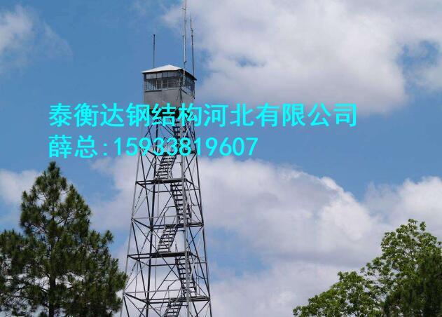 瞭望塔厂家www.tieta8.com