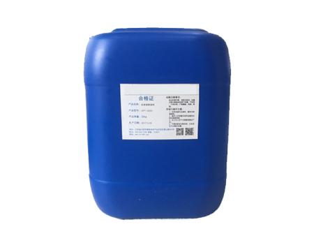 双颖新材料质量好的水处理化学品,水处理化学品价格