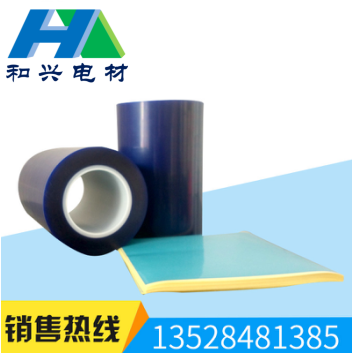 深圳和兴电材为您提供销量好的LED芯片离型纸-厂家批发LED芯片离型纸