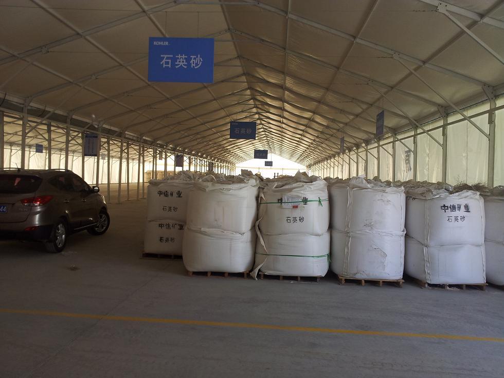 供应储煤场储煤棚,封闭式煤场篷房、仓储篷房