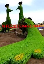 植物绿雕厂家哪家好,长沙植物绿雕