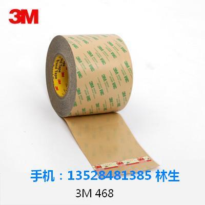 火热畅销的3M胶带产品信息 ,3M双面胶行情价格