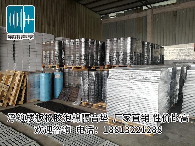 广州名声好的丙烯酸球场供应商,丙烯酸球场价格行情
