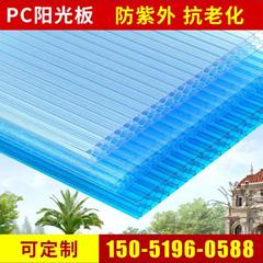 常州哪有供应优惠的阳光板,阳光板制造商