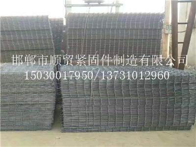 邯郸哪里有专业的煤矿支护网片 网片定做