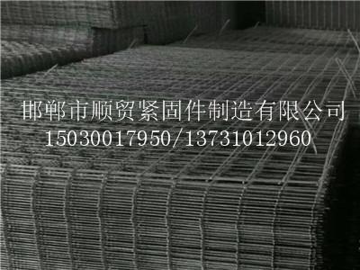 邯郸哪里有供应专业的煤矿支护网片-网片厂家