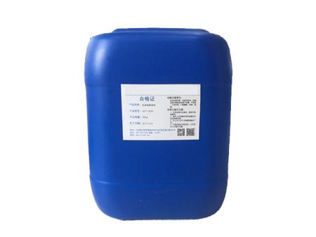 【双颖】水处理化学品*水处理化学品厂家,不后悔的选择!