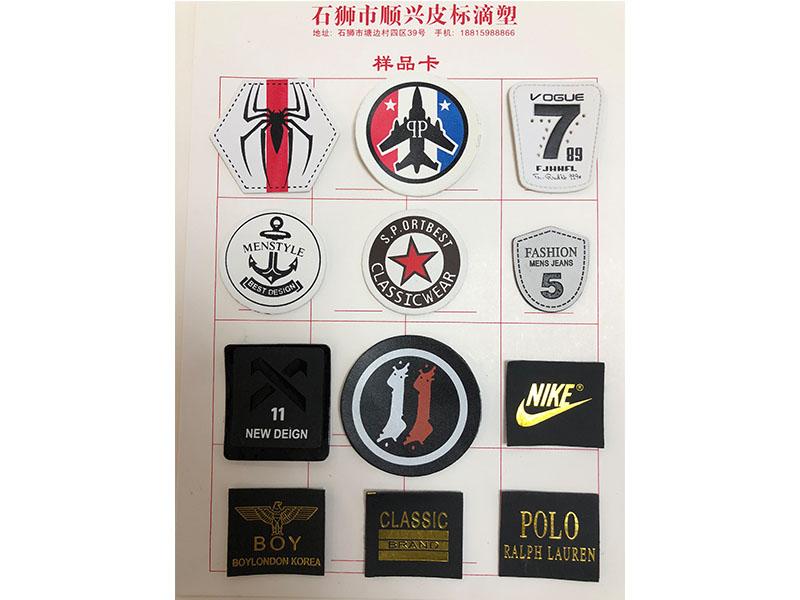 軟膠皮標定做廠家_耐用的軟膠皮標出售