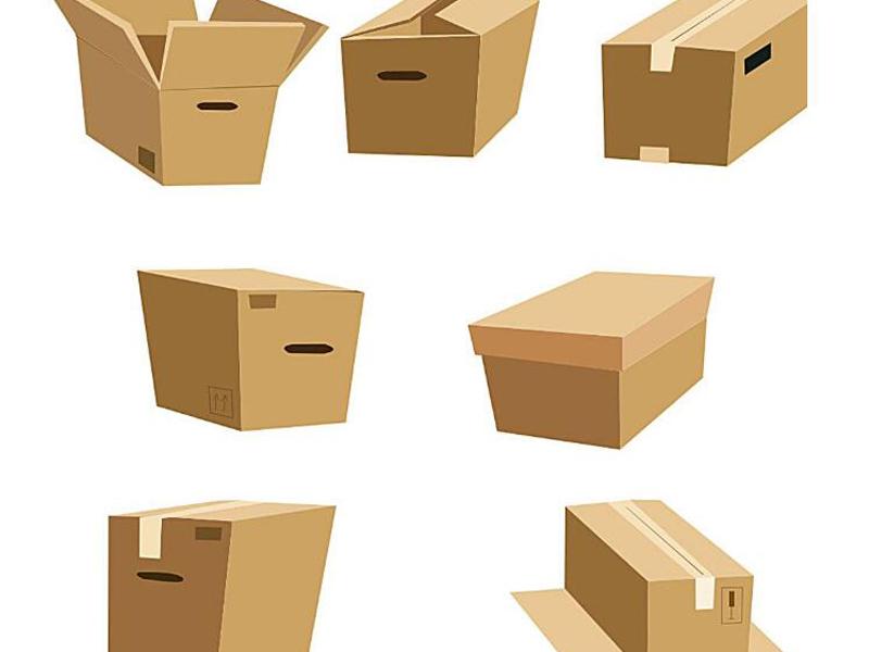 兰州礼品盒-专业纸箱纸盒定做