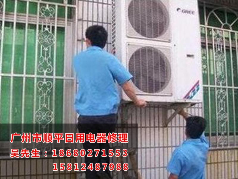 市桥冰柜上门维修, 市桥空调上门维修安装推荐广州顺平电器维修