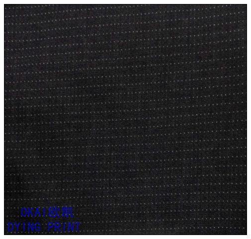 耐用的全人棉R梭织布出售——梭织布
