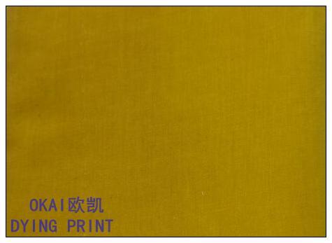 欧凯纺织——专业的涤棉TC重庆涤棉TC梭织布提供商——重庆涤棉TC梭织布