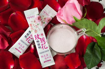 调理便秘效果好的产品哪里有|朗源生物专业的康惜源玫瑰花畅轻粉品牌