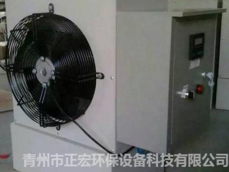 正宏环保——花卉园艺大棚暖风机//温室园艺暖风机