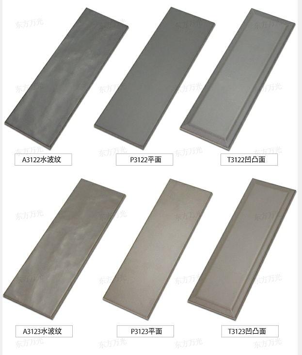群舜建材提供的内qiang砖好不好_外qiang砖的选择