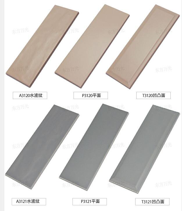 永虹瓷磚-泉州內墻磚知名廠商