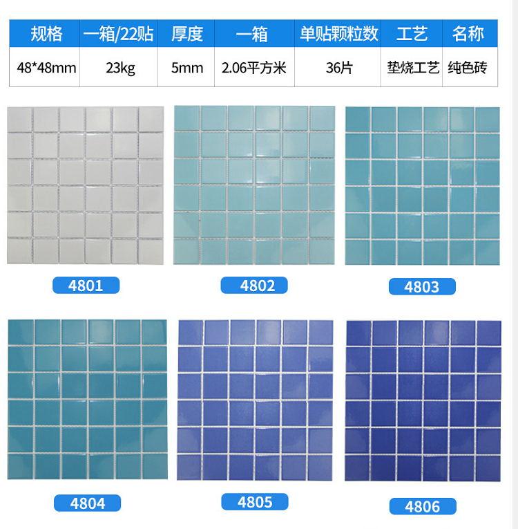 浙江泳池瓷磚配件-規格齊全的泳池瓷磚配件出售