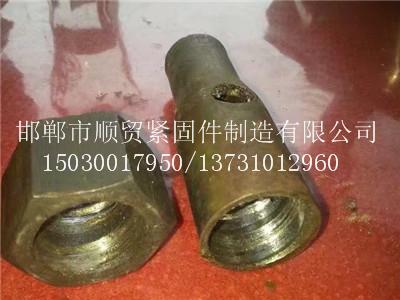 哪里能买到好用的锚杆连接套_贵州中空锚杆连接套
