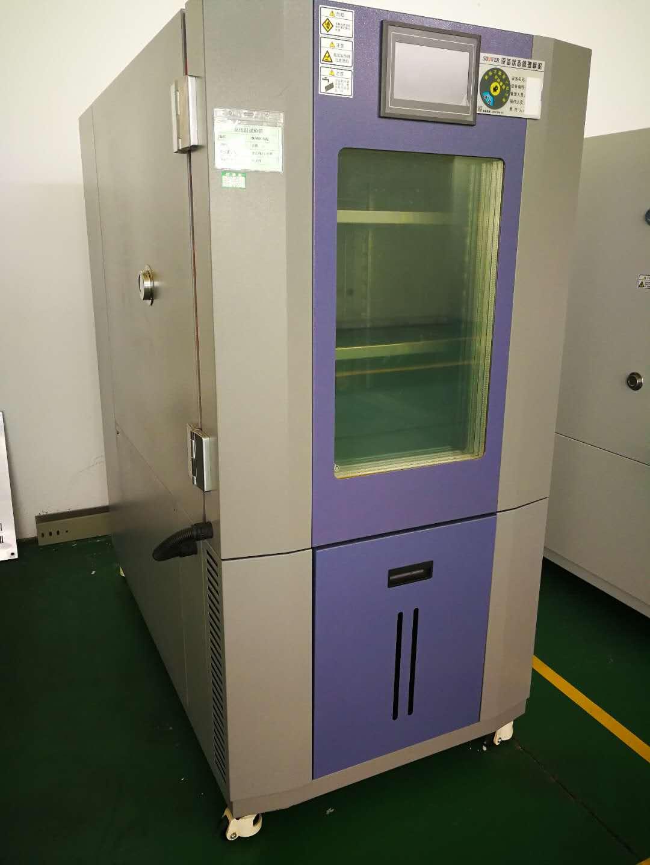 杭州低温试验_低温试验认准东检检测认证