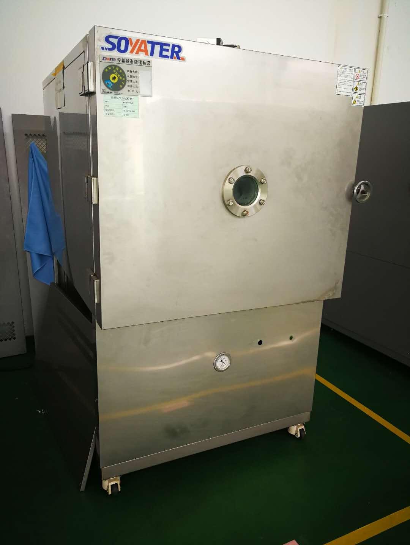想找专业靠谱的温度冲击试验优选东检检测认证-无锡氙灯老化试验检测