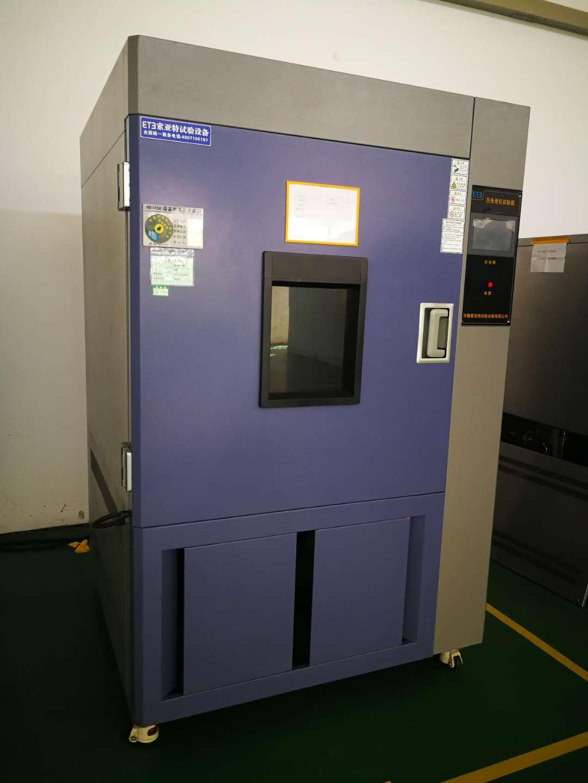 无锡无纺纸剥离测试-专业的防尘试验东检检测认证提供