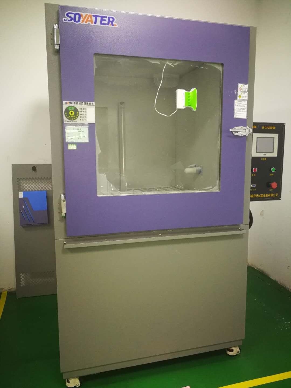 想要专业化的防尘试验服务,就找东检检测认证,无锡军工装备可靠性测试