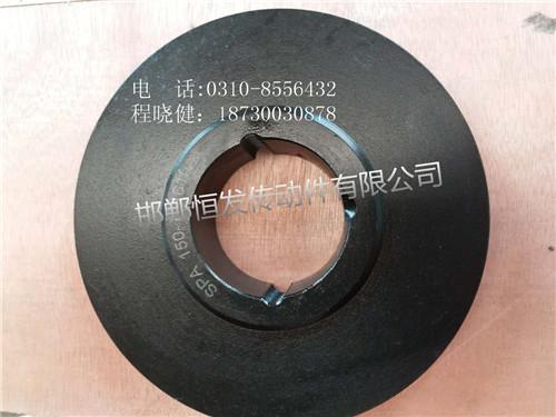 上海铸造皮带轮**浙江SPZ皮带轮直销价格