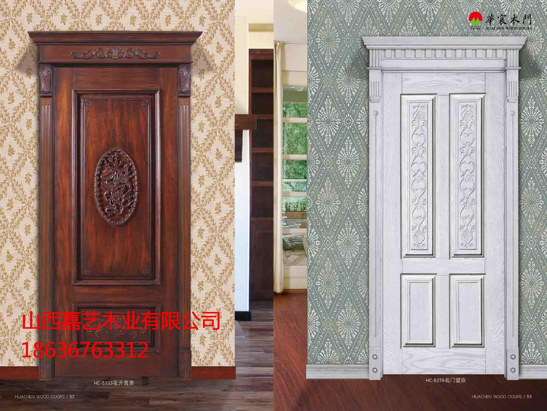 有品质的中式木门要到哪买-出口实木门