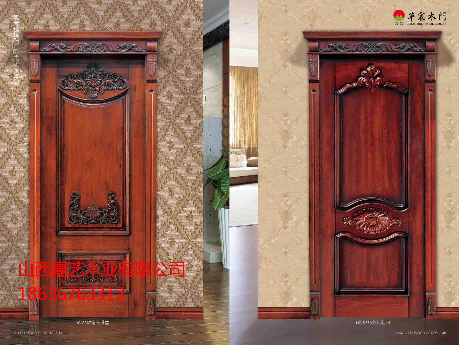 实惠的中式木门哪里有卖-欧式木门
