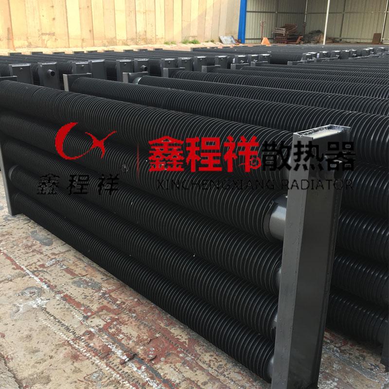 衡水鑫程祥专业生产钢翅片管散热器 支持定做