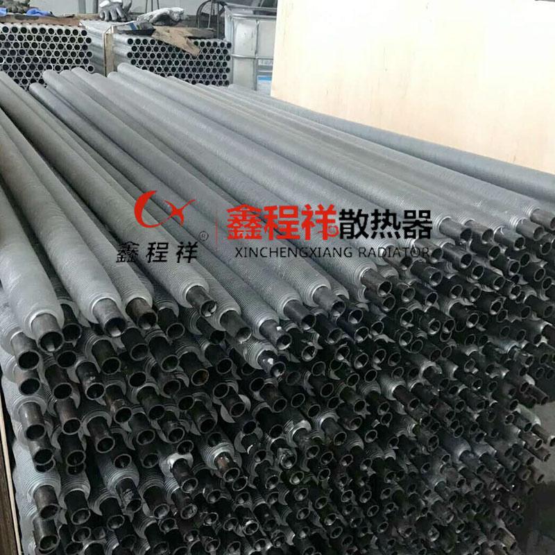 钢铝复合翅片管 铝挤压翅片管 生产厂家可定制