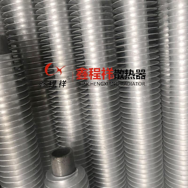 挤压式铝翅片生产加工 河北鑫程祥