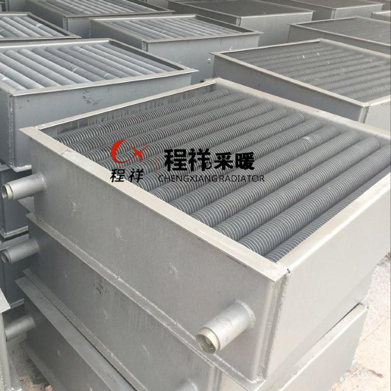 寿命长的烘干器专用散热器供应——工业蒸汽散热器定制