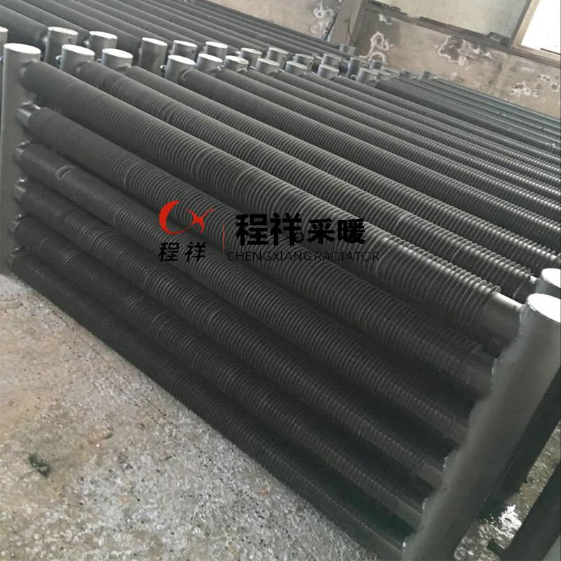 钢制翅片管散热器规格型号参数