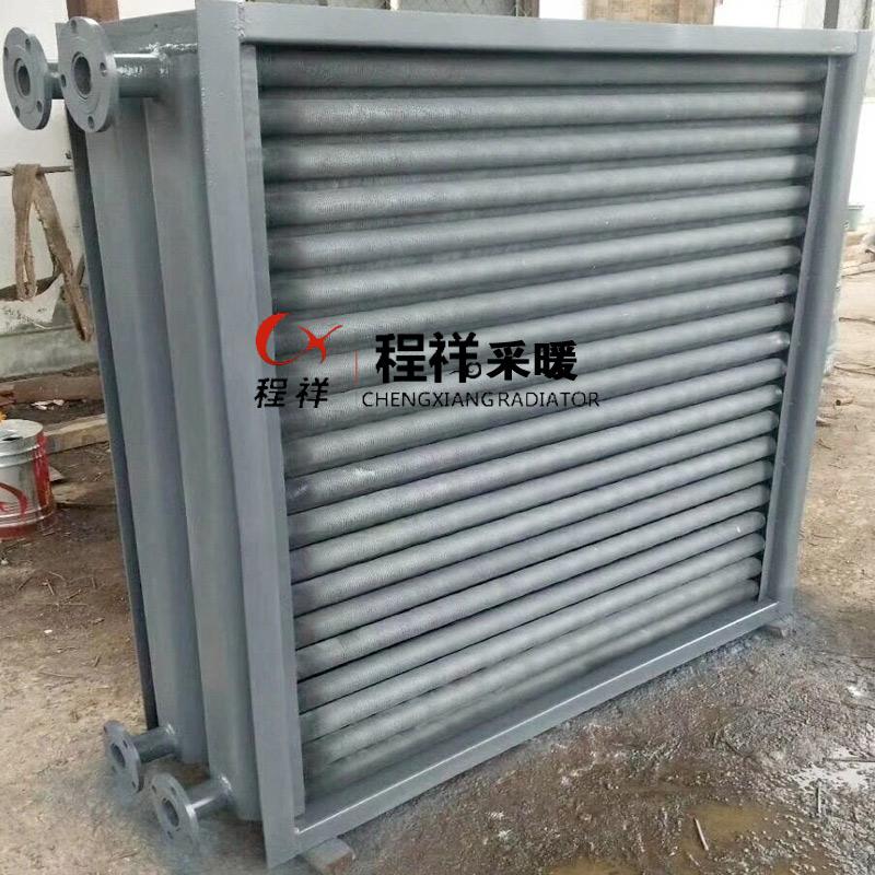 工业蒸汽散热器价格——程祥蒸汽型工业散热器