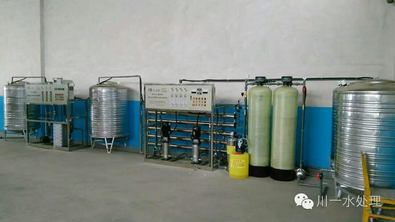 潍坊纯水设备厂-川一水处理纯水设备价钱怎么样