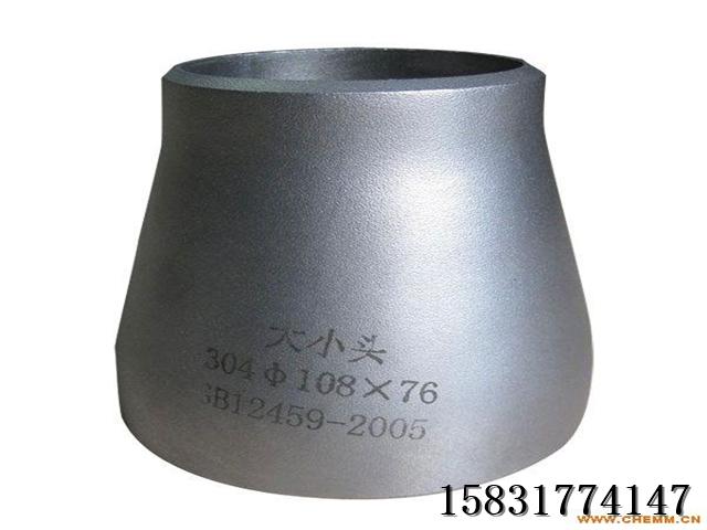 秦皇島品牌好的河北異徑管銷售,高壓異徑管加工