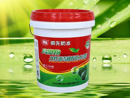河南高聚物改性沥青防水涂料――山东声誉好的高聚物改性沥青防水