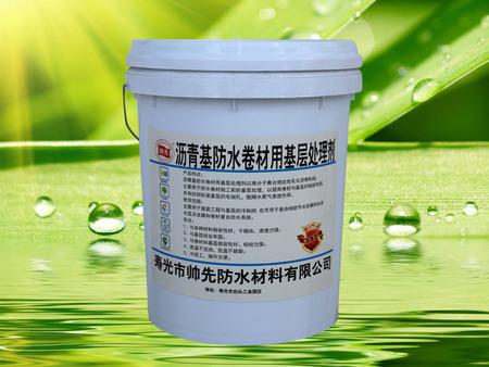 改性沥青基层处理剂价格-好用的改性沥青基层处理剂要到哪买