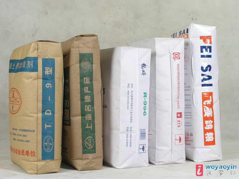 牛皮紙袋-哪裏有賣劃算的_牛皮紙袋