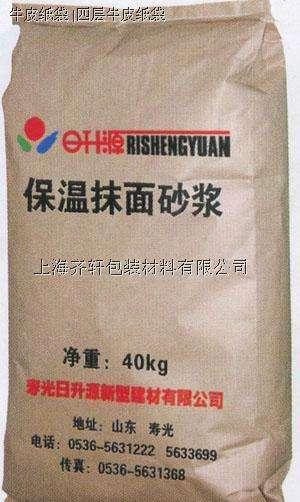 牛皮纸袋供应_具有口碑的牛皮纸袋市场价格