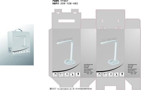 潍坊礼品盒印刷|山东彩盒包装设计|礼物包装盒-青岛金星源
