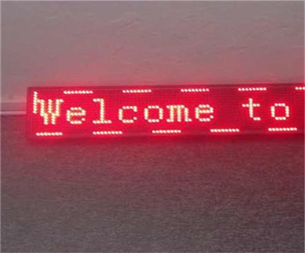單色顯示屏咨詢|華彩光電_專業單色LED顯示屏銷售商