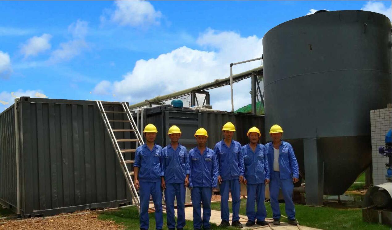 移动渗滤液处理设备厂家
