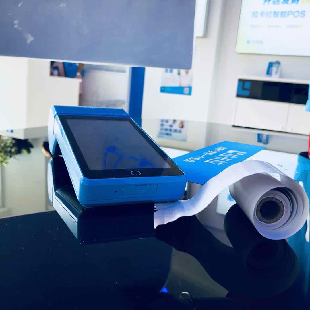 电子科技招商加盟公司哪家好,青海智能POS机