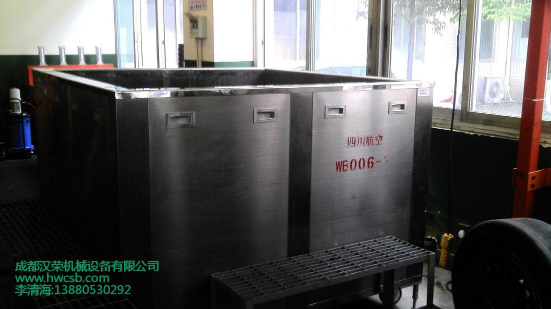 优惠的产品超声波起清洗 专业的汉威超声波产品清洗机供应商