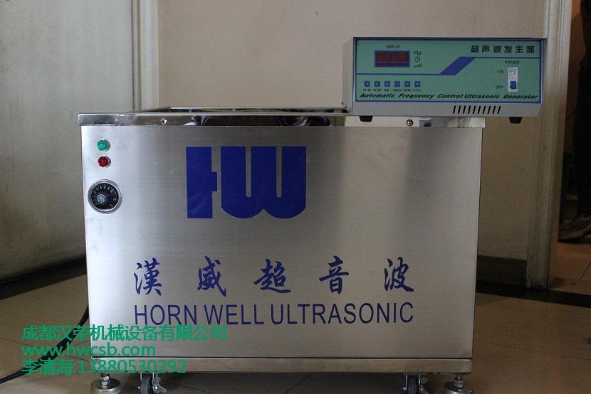 五金除油單槽分體式超聲波清洗機
