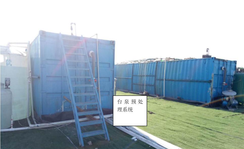 德宏应急渗透液处理设备出租-应急渗透液处理设备出租找台泉环保