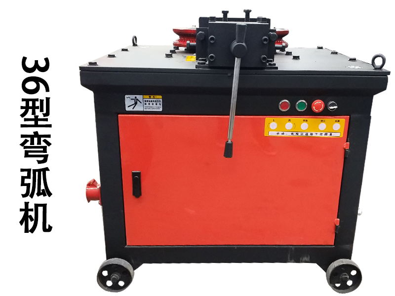 使用方便的钢筋弯弧机在哪买,天津液压数控钢筋弯弧机厂家
