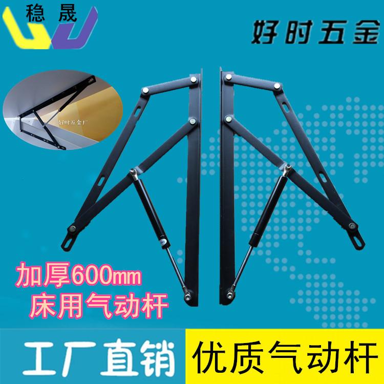 翻板高箱举升器_划算的榻榻米举升器在哪可以买到